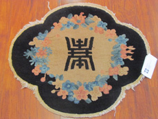 Deco Chinese (L49982)
